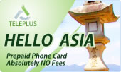 Hello Asia phone cards & Hello Asia calling cards